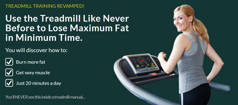 treadmill_banner